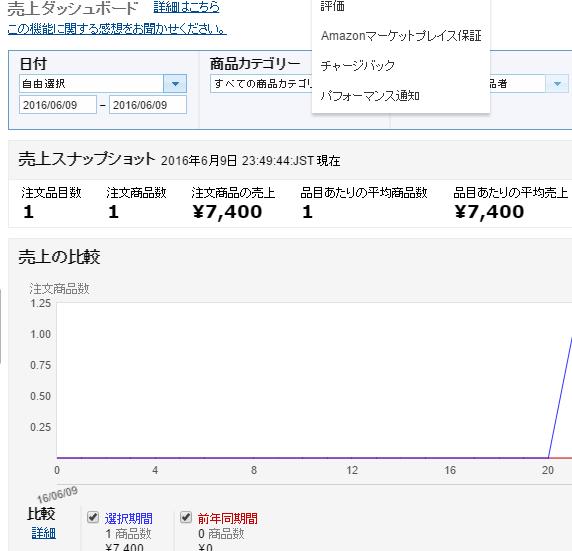 SnapCrab_NoName_2016-6-10_0-0-31_No-00