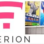 仮想通貨 TNT Tierion ティリオン データ検証のコイン