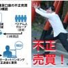 【仮想通貨】ベトナム男女4人逮捕!仮想通貨口座不正売買事件!?