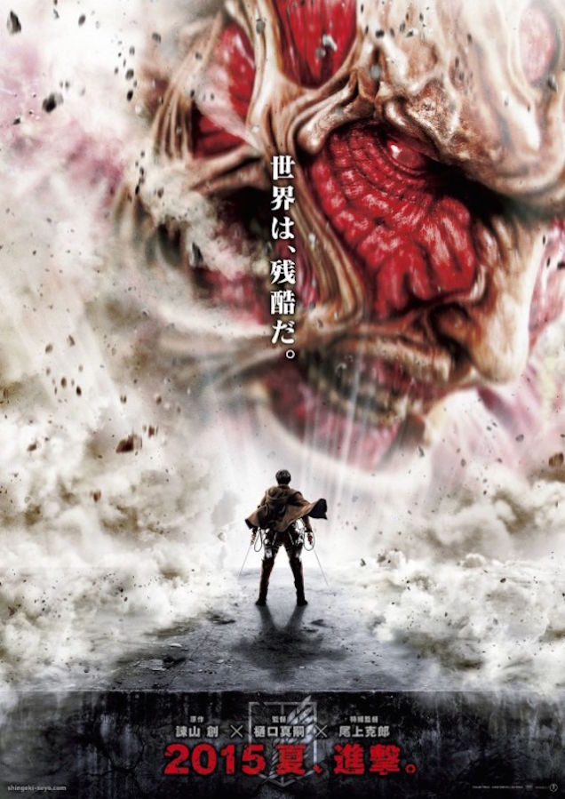 Poster attack on titan
