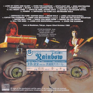 Rainbow 1982-10-22 Live Between At Budokan II (no label)_IMG_20190131_0002