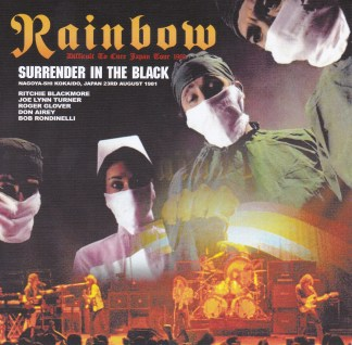 Rainbow-Surrender In The Black-no label_IMG_20190129_0001