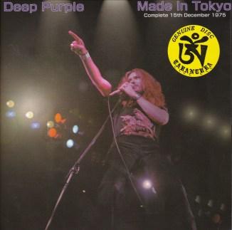 DP-Made In Tokyo-T2K_IMG_20190312_0001