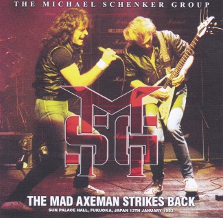 MSG-Mad Axeman Strikes Back 83-no label_IMG_20190307_0001