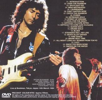 Rainbow-Budokan 1984 REM DVD_IMG_20190401_0002