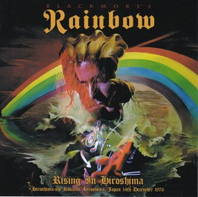 Rainbow-Rising In Hiroshima-CS_IMG_20190427_0001