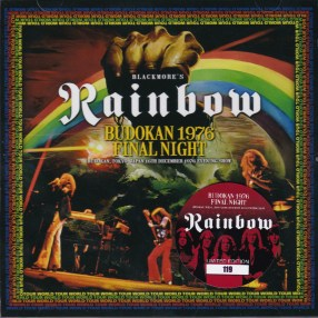 Rainbow_Budokan 1976 Final Night_IMG_20190416_0001