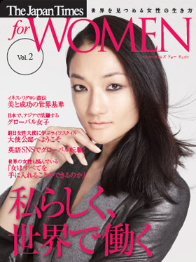 the japan times for women