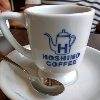 A good cuppa