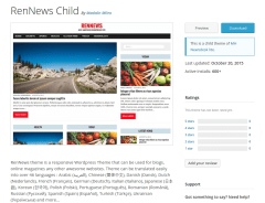 RenNews Child WordPress Page