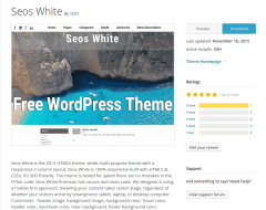 Seos White WordPress Page