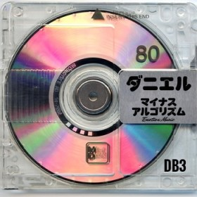 Rainbow Glared CD's Album Art Work.