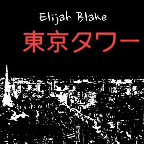 Elijah Blake Towers of Tokyo