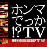 ホンマでっかTVで評論家の才木浩子はバツ7で離婚の巨匠?