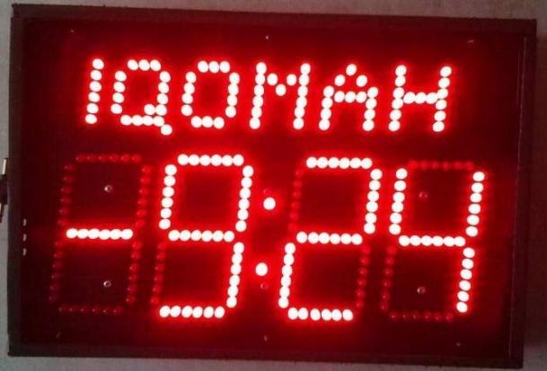 harga jam jadwal sholat - Jam Iqomah Otomatis - LED - Pusat Jam Digital Masjid Daftar Harga Jam Digital Masjid - Jadwal Sholat Digital Abadi - Adzan Iqomah