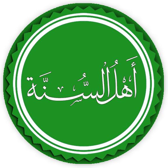 Manhaj Aqidah Ahlus Sunnah Wal Jama'ah