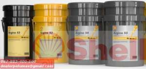 Supplai Oli Shell Paling Bagus