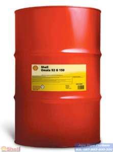 Jual Oli Shell Heat Transfer S2