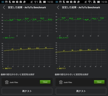 Screenshot_2015-08-08-16-56-25-tile