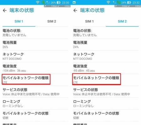 Screenshot_2015-10-05-23-30-52_compressed-horz