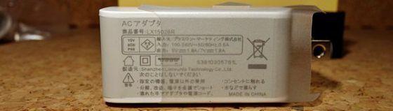 DSC02557