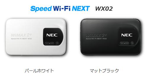 wx021