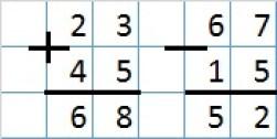 Урок 5 Сложение и вычитание двузначных чисел 11
