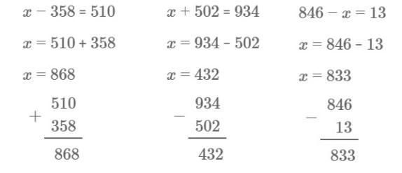 Урок 27 Решение задач 9