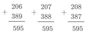 Урок 28 Сложение трехзначных чисел 2в