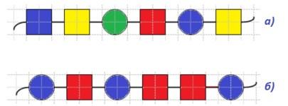 Урок 29 Сложение трехзначных чисел 12