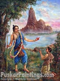 Lord Nityananda and Jiva
