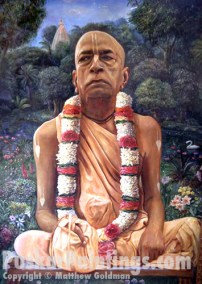 Prabhupada 1977 March