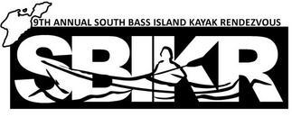 SBIKR_logo