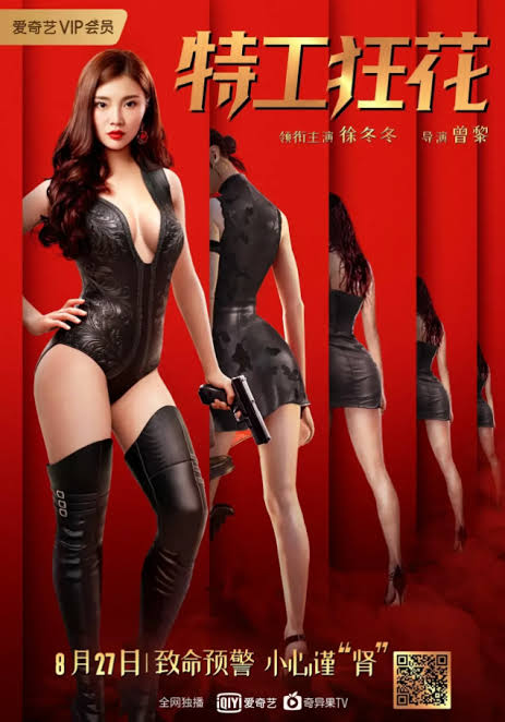 Miss Danger (2020) Subtitle Indonesia