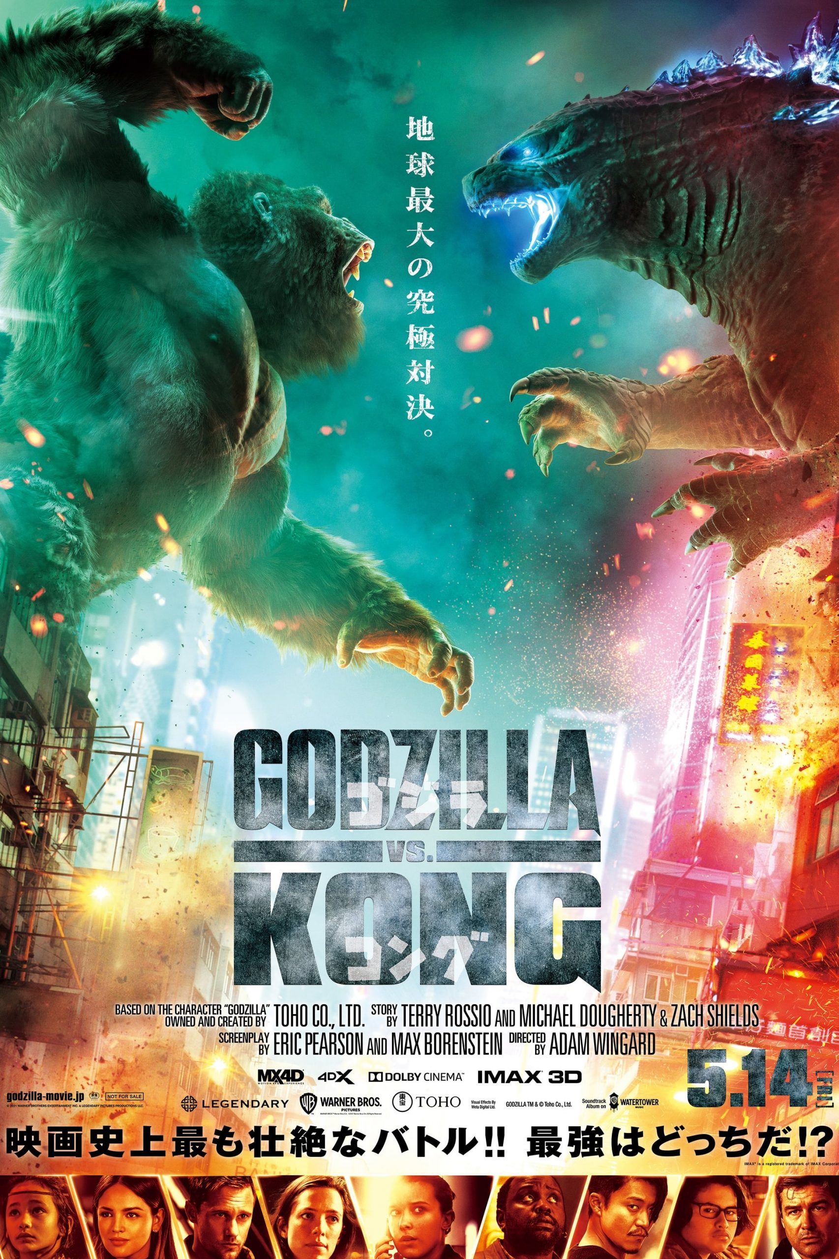 Godzilla vs. Kong (2021) Subtitle Indonesia