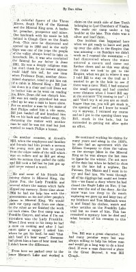 Front of article
