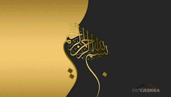 Ljubav u ime Allaha, bismillah