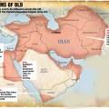Persian Empire, perzijsko carstvo