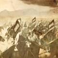 islamska vojska