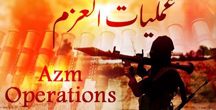 Propagandni plakat Islamskog Emirata Afganistana
