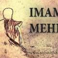 Imam Mehdi a.s.