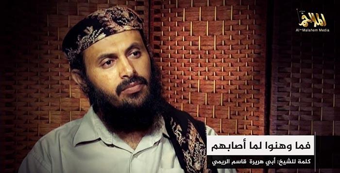 Kasim al-Rejmi lider AKAP-a