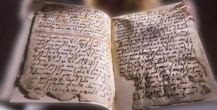 Primjerak Mushafa navodno pronađen na Univerzitetu u Birminghamu u Engleskoj