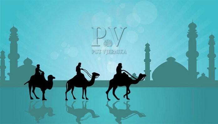 islamske-teme