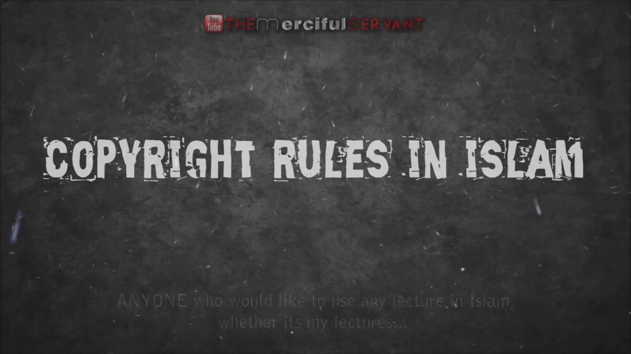 autorska prava u islamu