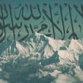 islam mountain shahada