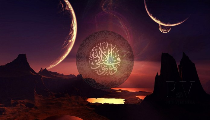islam sky night