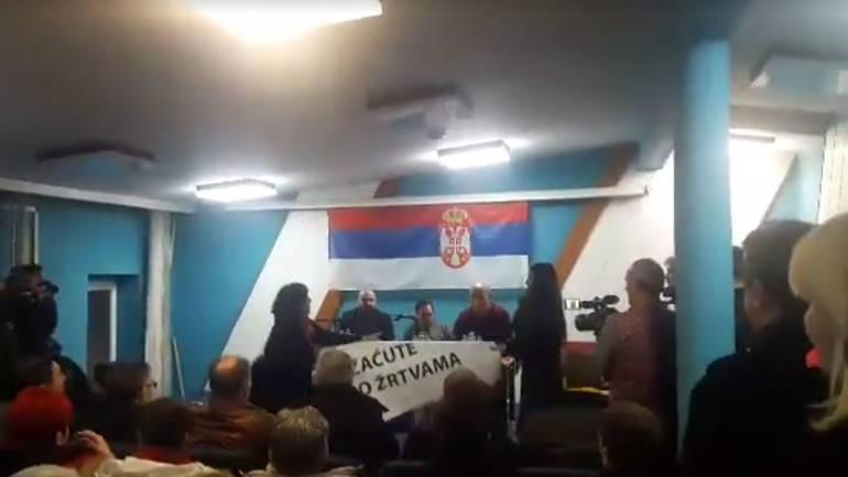 Protiv aktivista Inicijative za ljudska prava pokrenut je prekršajni postupak jer su se usudili protestovati protiv nastupa Veselina Šljivančanina