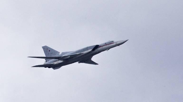 Ruski Tu22 bombarder