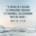 Citat A snaga je u Allaha